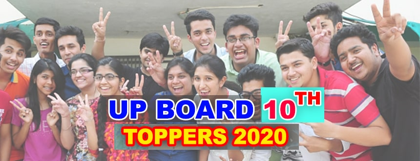 'UP-10th-Toppers-List-2020'