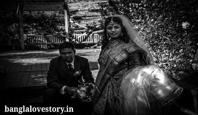 Love Story in Bengali - বাংলা ভালোবাসার গল্প