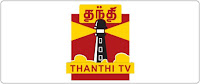 Watch Thanthi TV News Channel Live TV Online | ENewspaperForU.Com