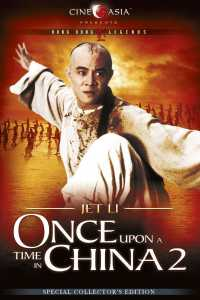 Once Upon a Time in China II (1992) Hindi - Chinese 300MB Dual Audio BluRay