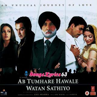 Ab Tumhare Hawale Watan Sathiyo Movie All Songs Lyrics [2004]