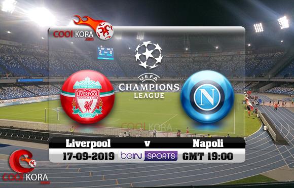 مشاهدة مباراة نابولي وليفربول اليوم 17-9-2019 في دوري أبطال أوروبا