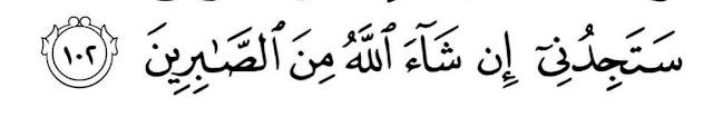 Bacalah Ayat Dan Zikir Ini Untuk Rawat Kepedihan Hati Atas Takdir