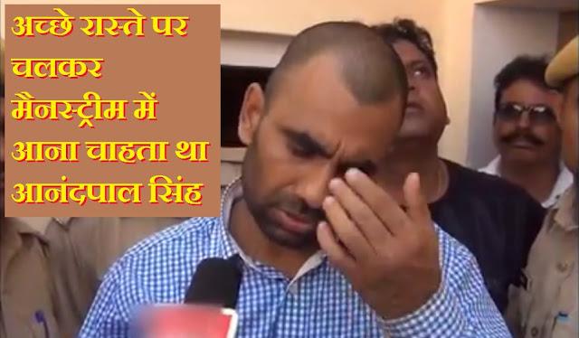 Anand Pal Singh, Jaipur, Rajasthan, Anand Pal singh encounter, sanwrad, पुलिस एनकाउंटर, राजस्थान, गैंगस्टर आनंदपाल, आनंदपाल का अंतिम संस्कार, आनंदपाल सिंह की कहानी
