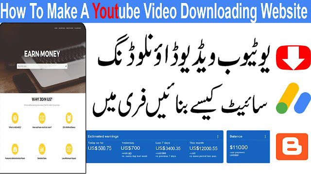 How To Make Youtube Video Downloader Website And Earn Money For Free 2020 on #Blogger#FreeEarning