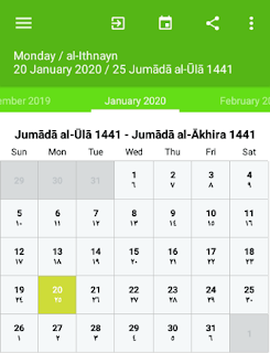 Menu Hijri Calendar