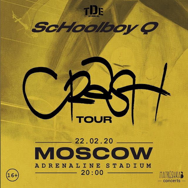 ScHoolboy Q в клубе Adrenaline Stadium