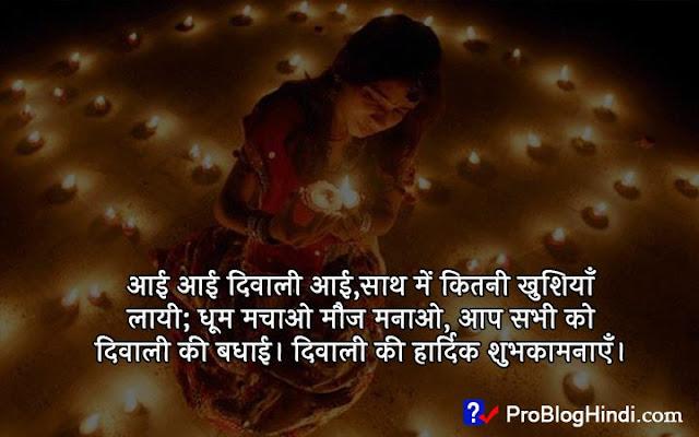 diwali wishes gif