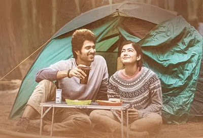 Dear Comrade (2019) Telugu Movie Download - Movierulz - 5