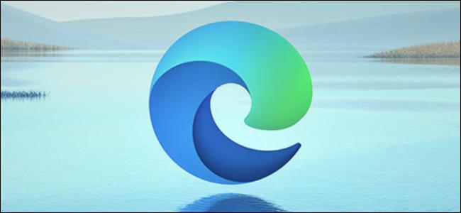 شعار متصفح Edge الجديد المستند إلى Chromium من Microsoft.