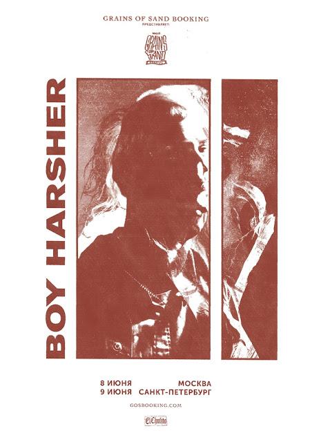 Boy Harsher в России