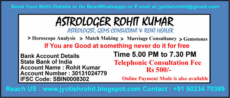 Free Kundli Horoscope Vedic Astrology Jyotish online: SOME