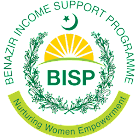 Compliance Monitor Jobs in Benazir Income Support Programme 2021 Apply Online BISP Latest