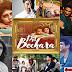 """सुशांत सिंह राजपूत की """"दिल बेचारा"""" का ट्रेलर हुआ रिलीज़"""