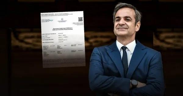 Μητσοτάκης: «Στην Ελλάδα θα εφαρμόσω το πιστοποιητικό εμβολιασμού σε τρένα, αεροπλάνα & πλοία»