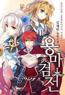 Download Novel Dragon Maken War