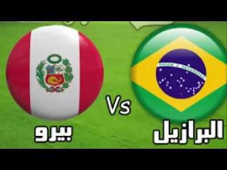 مشاهدة اهداف مباراة البرازيل والبيرو  بتاريخ 22-06-2019 كوبا أمريكا 2019