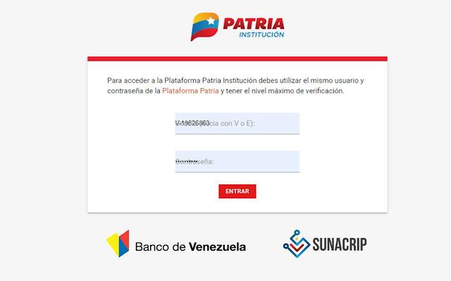 Actualización de la información del personal que labora en instituciones privadas