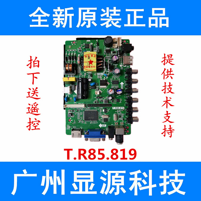 T.R85.819 Universal LED TV Board Software Download (All Res)