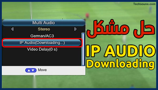 مشكل Downloading IP Audio