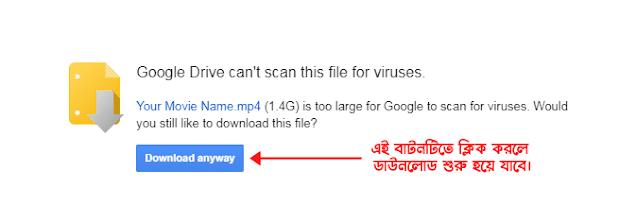 দাগ হৃদয়ে ফুল মুভি   Daag Hridoye (2019) Bangla Full HD Movie Download or Watch   Ajs420,