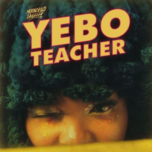 Yebo Teacher music video,