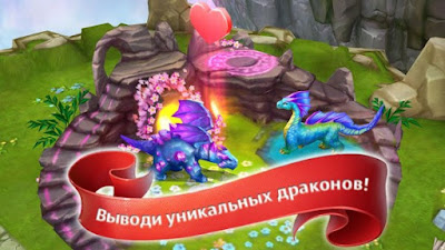 Dragons World Apk v1.93002 (Mod HP)-1