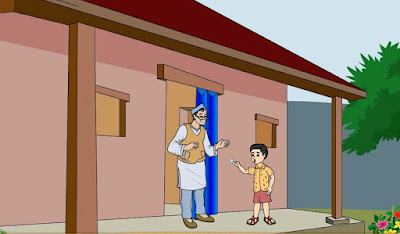 साहसी बालक की कहानी - (Sahasi Balak ki Kahani)