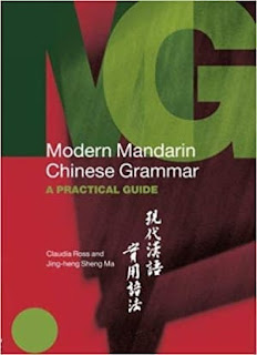 Modern Mandarin Chinese Grammar (Modern Grammars) 1nd Edition