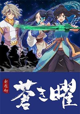 Descargar Ken En Ken Aoki Kagayaki 10/?? Sub Español Ligera 75mb - Mega - Zippy! Ken-en-ken-aoki-kagayaki