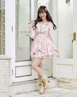 http://www.tokyokawaiilife.jp/shop/liz-lisa/item/view/shop_product_id/39087