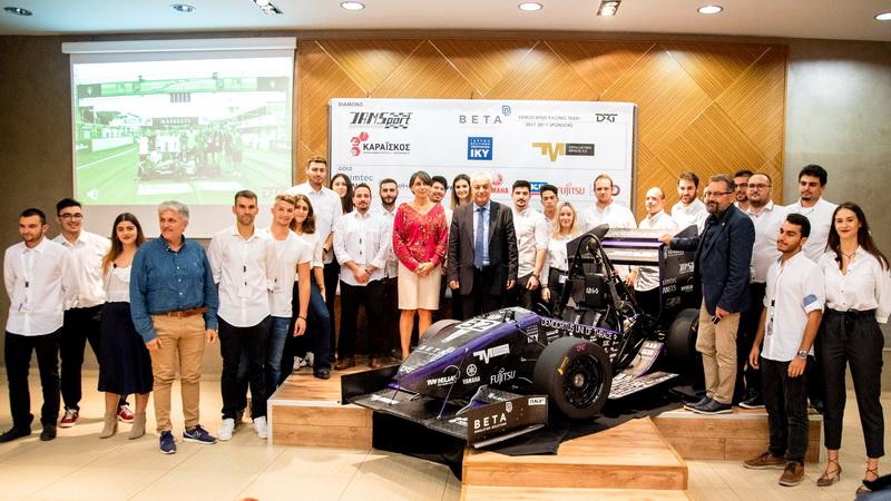 Παρουσιάστηκε το αγωνιστικό μονοθέσιο αυτοκίνητο της Democritus Racing Team του ΔΠΘ