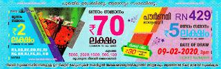 "Keralalottery.info, ""kerala lottery result 9 2 2020 pournami RN 429"" 9th February 2020 Result, kerala lottery, kl result, yesterday lottery results, lotteries results, keralalotteries, kerala lottery, keralalotteryresult, kerala lottery result, kerala lottery result live, kerala lottery today, kerala lottery result today, kerala lottery results today, today kerala lottery result,9 2 2020, 9.2.2020, kerala lottery result 9-2-2020, pournami lottery results, kerala lottery result today pournami, pournami lottery result, kerala lottery result pournami today, kerala lottery pournami today result, pournami kerala lottery result, pournami lottery RN 429 results 09-02-2020, pournami lottery RN 429, live pournami lottery RN-429, pournami lottery, 9/2/2020 kerala lottery today result pournami, pournami lottery RN-429 09/02/2020, today pournami lottery result, pournami lottery today result, pournami lottery results today, today kerala lottery result pournami, kerala lottery results today pournami, pournami lottery today, today lottery result pournami, pournami lottery result today, kerala lottery result live, kerala lottery bumper result, kerala lottery result yesterday, kerala lottery result today, kerala online lottery results, kerala lottery draw, kerala lottery results, kerala state lottery today, kerala lottare, kerala lottery result, lottery today, kerala lottery today draw result"