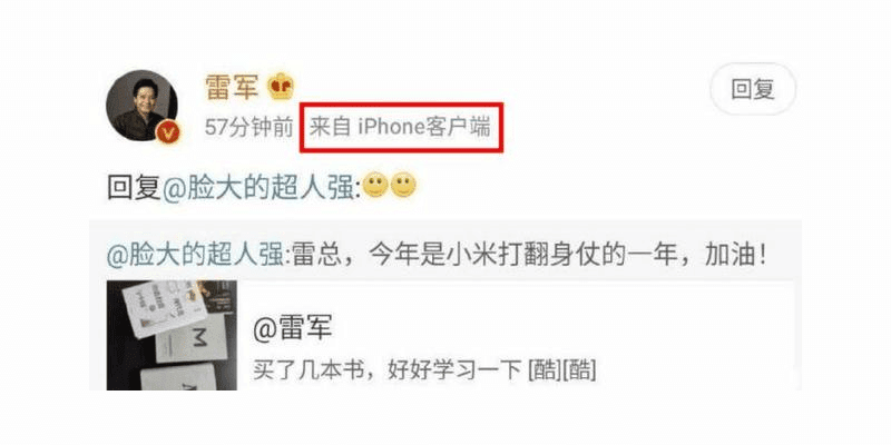 Xiaomi CEO allegedly posted on Weibo with an iPhone