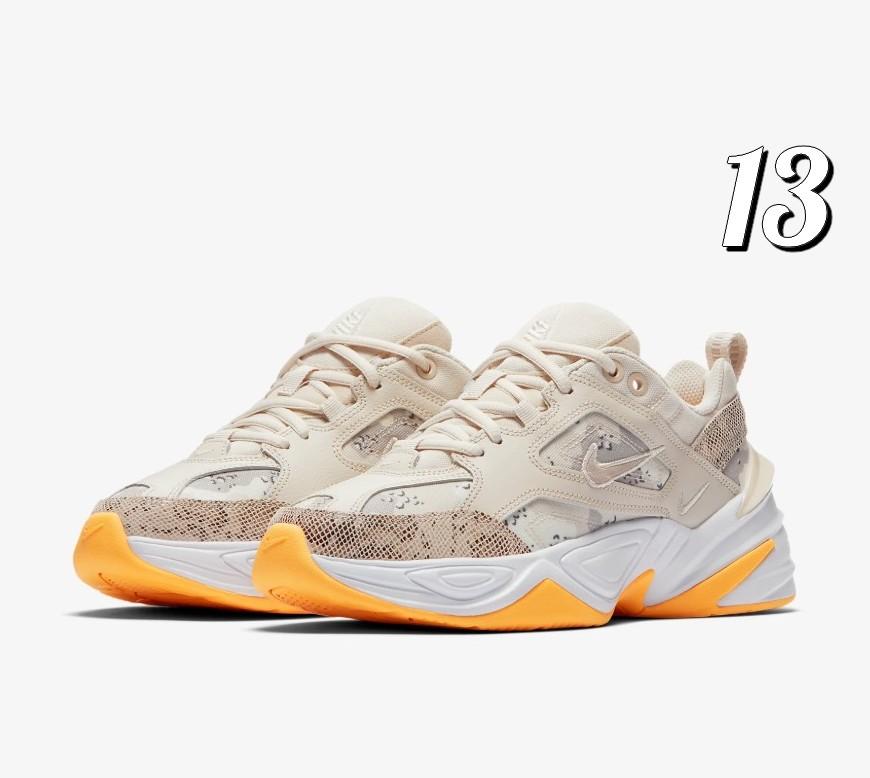 13-baskets-nike