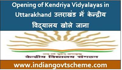 Kendriya Vidyalayas in Uttarakhand