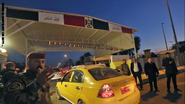 سقوط صاروخي كاتيوشا داخل المنطقة الخضراء في بغداد دون إصابات