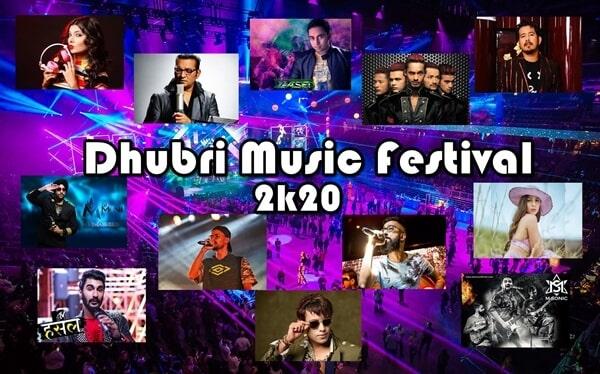 Dhubri Music Festival 2k20