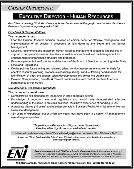 Jobs in Oil And Gas Development Company Limited  Karachi Feb 2018