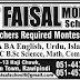 Faisal Model School Rawalpindi Jobs