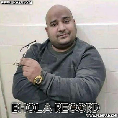 Bhola Record - TikTok Star Full Detail Real Name And Much More.