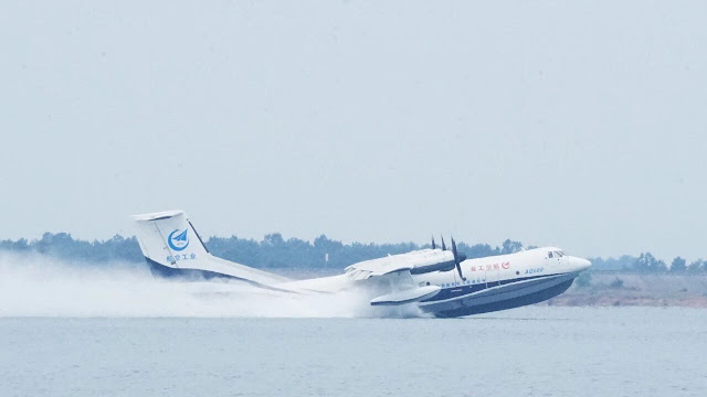 Image Attribute: AVIC AG600 Water-taxi trials, August 2018