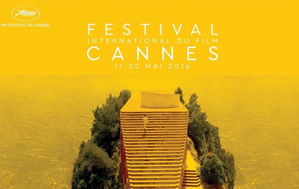 69th Cannes Festival,69屆坎城影展,康城,戛纳