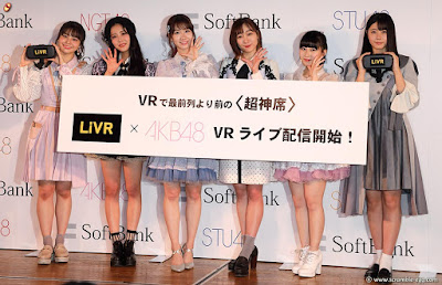 "New concept of VR-based AKB48 theater show ""LiVR"""