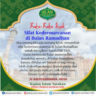 Sifat Kedermawanan di Bulan Ramadhan - Qoutes Kajian Islam Tarakan