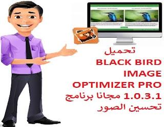 تحميل BLACK BIRD IMAGE OPTIMIZER PRO 1.0.3.1 مجانا برنامج تحسين الصور