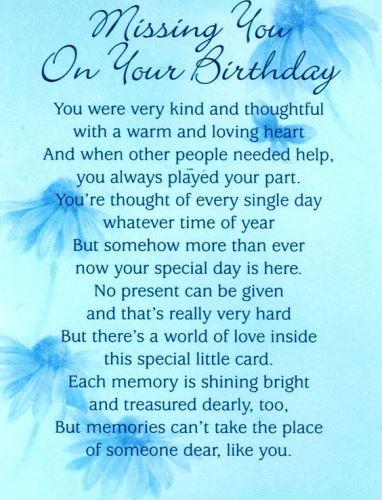 Happy Birthday Brother Poems 5