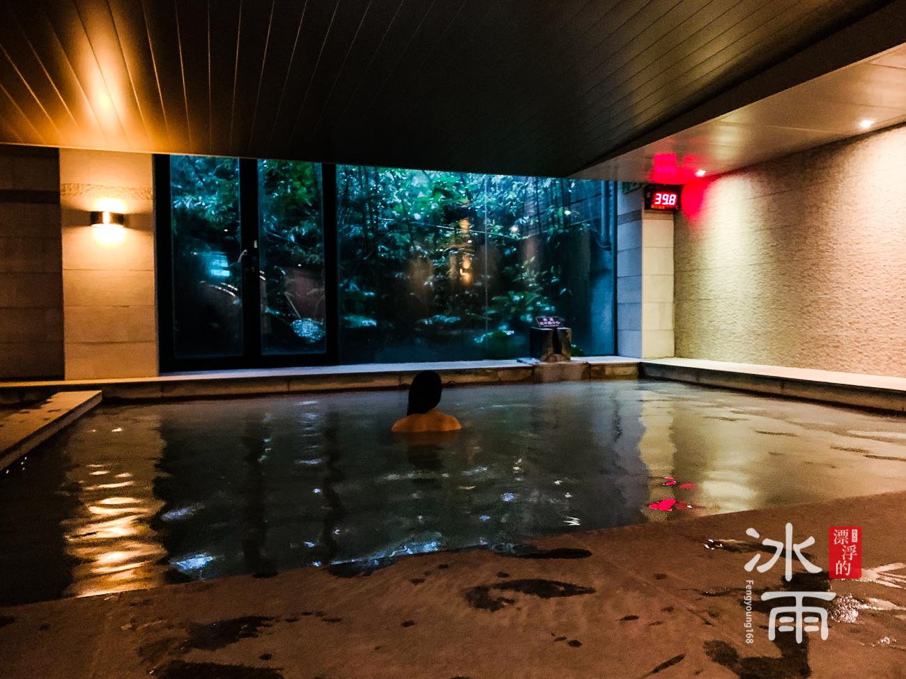 陽明山天籟渡假酒店|女湯溫水區