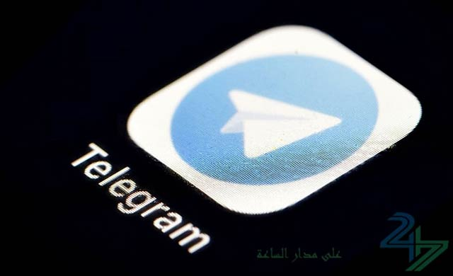 انشاء حساب تيليجرام بدون رقم