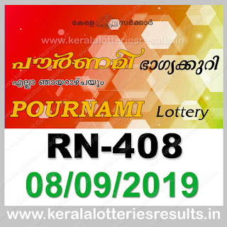 "Keralalotteriesresults.in, ""kerala lottery result 8 9 2019 pournami RN 408"" 8st September 2019 Result, kerala lottery, kl result, yesterday lottery results, lotteries results, keralalotteries, kerala lottery, keralalotteryresult, kerala lottery result, kerala lottery result live, kerala lottery today, kerala lottery result today, kerala lottery results today, today kerala lottery result,8 9 2019, 8.9.2019, kerala lottery result 8-9-2019, pournami lottery results, kerala lottery result today pournami, pournami lottery result, kerala lottery result pournami today, kerala lottery pournami today result, pournami kerala lottery result, pournami lottery RN 408 results 8-9-2019, pournami lottery RN 408, live pournami lottery RN-408, pournami lottery, 08/09/2019 kerala lottery today result pournami, pournami lottery RN-408 8/9/2019, today pournami lottery result, pournami lottery today result, pournami lottery results today, today kerala lottery result pournami, kerala lottery results today pournami, pournami lottery today, today lottery result pournami, pournami lottery result today, kerala lottery result live, kerala lottery bumper result, kerala lottery result yesterday, kerala lottery result today, kerala online lottery results, kerala lottery draw, kerala lottery results, kerala state lottery today, kerala lottare, kerala lottery result, lottery today, kerala lottery today draw result"